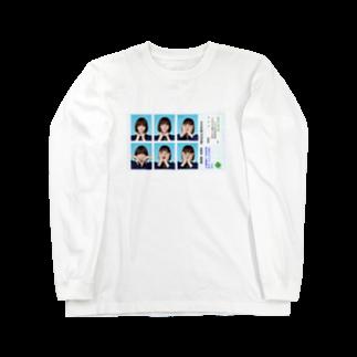 ブティックほげちゃんのほげの顔面6変化証明写真 Long sleeve T-shirts