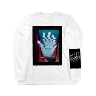 error Long sleeve T-shirts