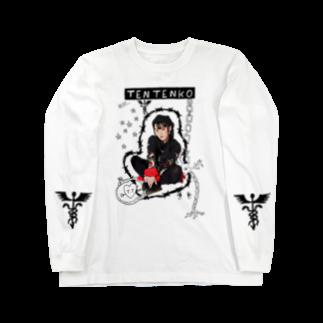 テンテン商店 in SUZURIのテンテンコ お絵かきTシャツ ~☤交感神経☤~ Long sleeve T-shirts