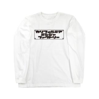 カタカナニンジャファクトリー Long Sleeve T-Shirt