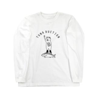 マグロのセリ ハムスター 動物イラストアーチロゴ Long sleeve T-shirts