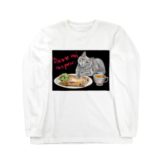 ちょっとちょーだい💕 Long sleeve T-shirts