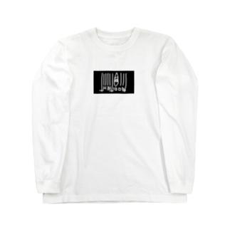 $$$ Long sleeve T-shirts