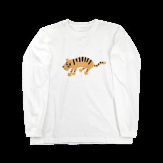 うぽんの切なげなトラ Long sleeve T-shirts