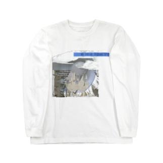若い星 Long sleeve T-shirts