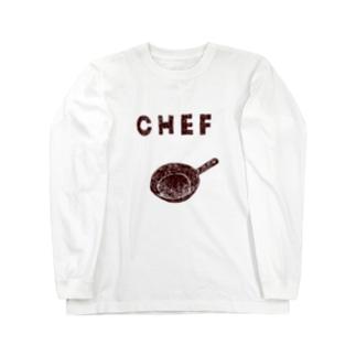 料理当番の方用「シェフ」 Long sleeve T-shirts