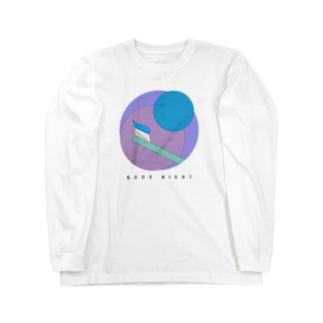 おやすみのはみがき Long sleeve T-shirts