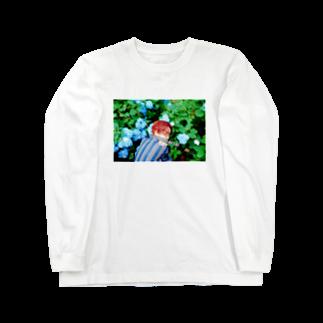 GYOZA=JUSTICEのGYOZATABETAI憂欝 Long sleeve T-shirts