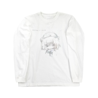 白っぽい羽音 Long sleeve T-shirts