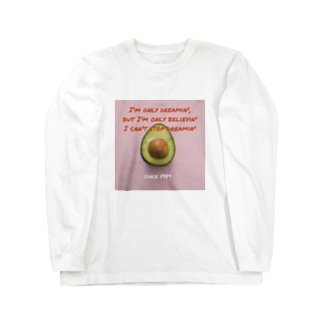 アボガド Long sleeve T-shirts