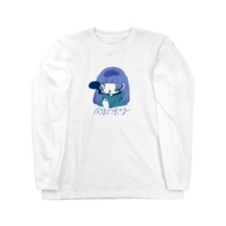 合法かゑでちゃんという女の子 Long sleeve T-shirts