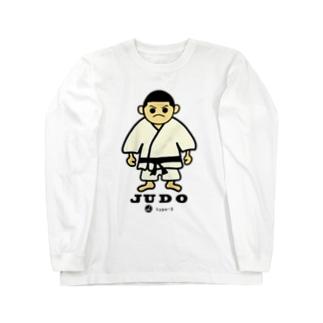 エース君 柔道男 Long sleeve T-shirts