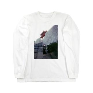 おもひでぽろぽろ沖縄編 Long sleeve T-shirts