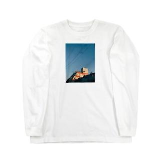 17:00 Long sleeve T-shirts