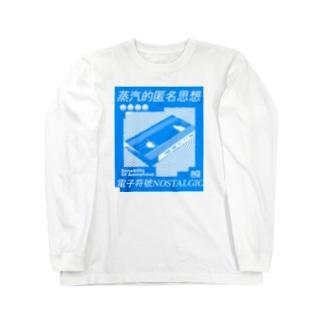電子符號NOSTALGIC Long sleeve T-shirts