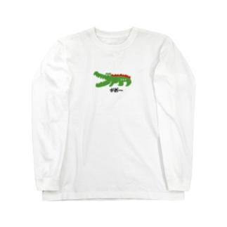ワニ moji×animal Long sleeve T-shirts