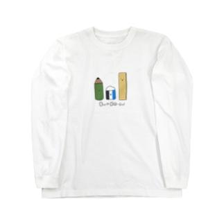 文房具トリオ Long sleeve T-shirts