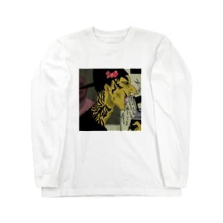 rap recordings Long sleeve T-shirts