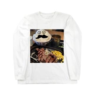 としみっちゃん Long sleeve T-shirts