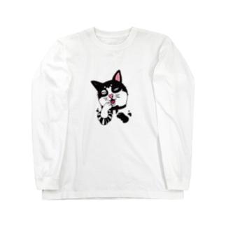 おまえ猫じゃねえだろ Long sleeve T-shirts