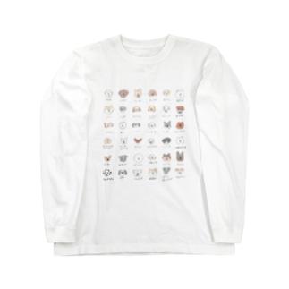 じゅんのおいぬ Long sleeve T-shirts