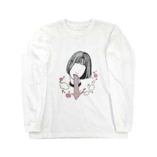 虹吐き病 Long sleeve T-shirts