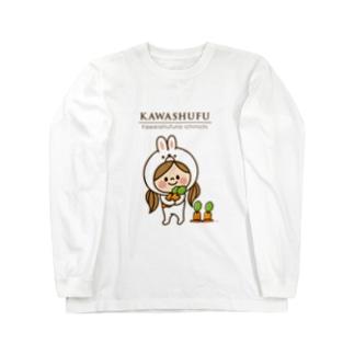 かわいい主婦の1日うさぎ&ロゴ Long sleeve T-shirts