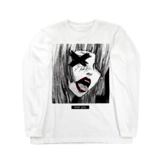rebellious Long sleeve T-shirts