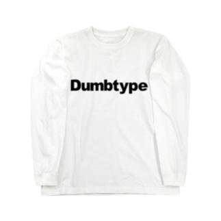 barだむたいぷ -b【復刻】 Long sleeve T-shirts