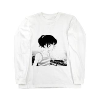 山本直樹×笹口騒音 わたしのうたはどこいった Long sleeve T-shirts