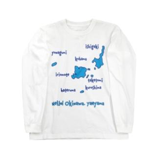 八重山地図 水色 [Hello!Okinawa] Long sleeve T-shirts