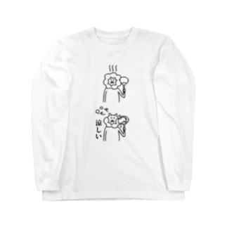 涼しくなるライオン Long sleeve T-shirts