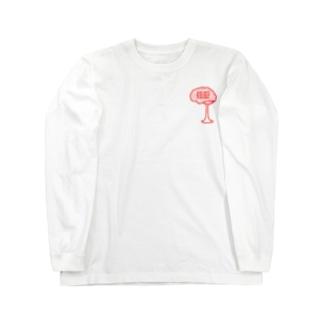 NO IDEA BUGLER Long sleeve T-shirts