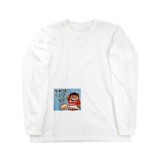ラグビークマちゃん Long sleeve T-shirts