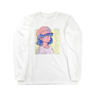 行けたら行く Long sleeve T-shirts