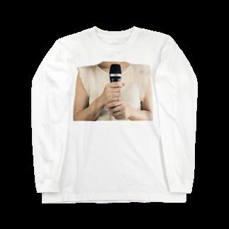 DAIGAKUKUNの話がしたい Long sleeve T-shirts
