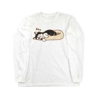 はみ出し寝 Long sleeve T-shirts