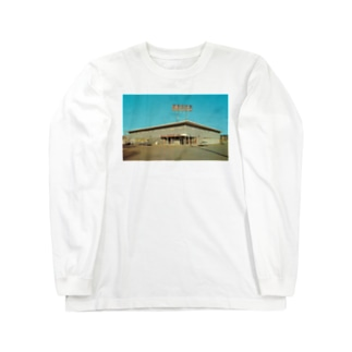 POSTCARD: BILLY BARKER INN, QUESNEL, BC, 1962 Long sleeve T-shirts