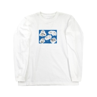 サッカーの試合日が待てない Long sleeve T-shirts