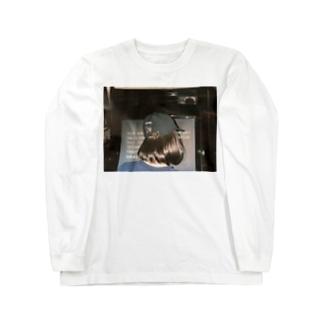 彼女とゲーセン Long sleeve T-shirts