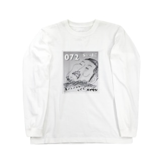 パイセン Long sleeve T-shirts