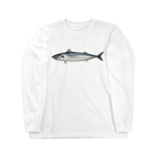 鯖(さば) Long sleeve T-shirts