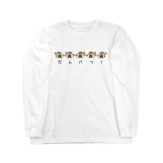 すゞめむすび Long sleeve T-shirts