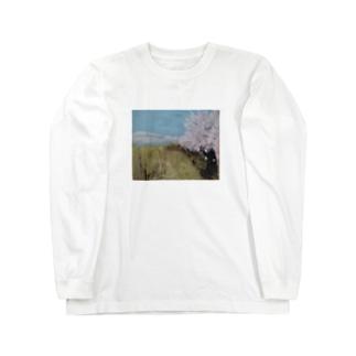 skyさん作実家の近所の桜並木 Long sleeve T-shirts