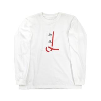 ご祝儀袋 Long sleeve T-shirts