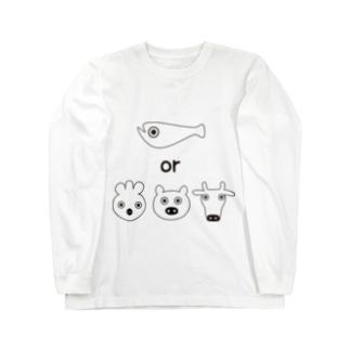 フィッシュorミート  ホワイト Long sleeve T-shirts