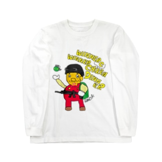 ねじりすく Long sleeve T-shirts