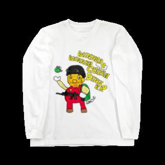 NEJILISK SHOPのねじりすく Long sleeve T-shirts