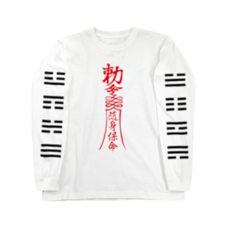 LALALA来!八卦! Long sleeve T-shirts