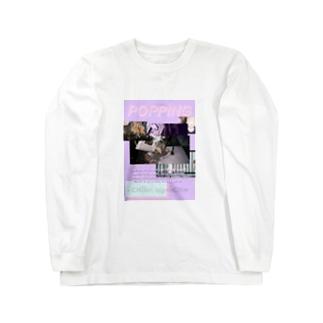 しぐねちゃ Long sleeve T-shirts